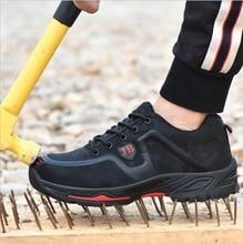 남자 강철 발가락 안전 신발 캐주얼 통기성 작업 스 니 커 안티 피어싱 아라미드 섬유 보호 신발