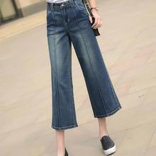 Широкие брюки свободные женские джинсы с высокой талией облегающие прямые брюки размера плюс 7xl