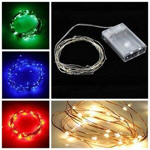 2M/3M/5M/10M 20/30/50/100 LED