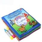 Juguete rompecabezas libro de dibujo de agua libro de colorear Doodle y pluma mágica Tabla de dibujo de pintura para niños juguetes regalo de cumpleaños