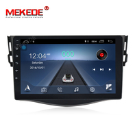 MEKEDE 4 Core Car DVD GPS Navigation player Android 8.1 Car DVD Player for toyota rav4 2007 2008 2009 2010 2011 WIFI BT