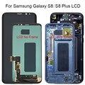 Для SAMSUNG S8 lcd G950 G950F Замена для SAMSUNG Galaxy S8 Plus ЖК-дисплей G955 сенсорный экран дигитайзер сборка
