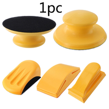 купить Rubber Backing Polishing Hand Hook And Loop Abrasive Tool Pad Sandpaper Holder Accessories Sanding Block Grinding Flexible дешево