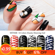 Mtssii Nail Spider Gel UV Painting Polish Metallic Lacquer Floral Fairy Hybrid Art Varnish 1 PC