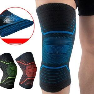 Knee pads sport protector bask