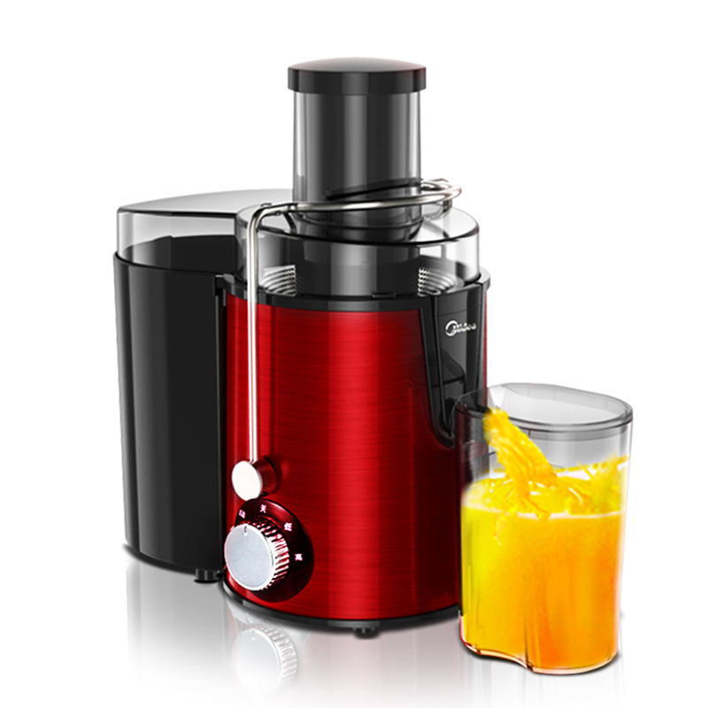 FREE SHIPPING New  Slow Juicer HU-600WN Fruits Vegetables Low Speed Juice Extractor 100% Original  Made In China whole slow juicer 300w 75 cm fruits low speed juice extractor juicers fruit machines