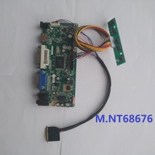 цена на KIT LCD LED HDMI for CLAA156WB13A 1366×768 screen card audio VGA DVI LVDS  M.NT68676 controller driver board  display