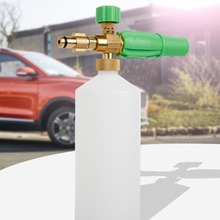 Adjustable Foam Bottle Snow Lance Pressure Washer Jet Clean Cleaning Machine High Bubble Pot 1L