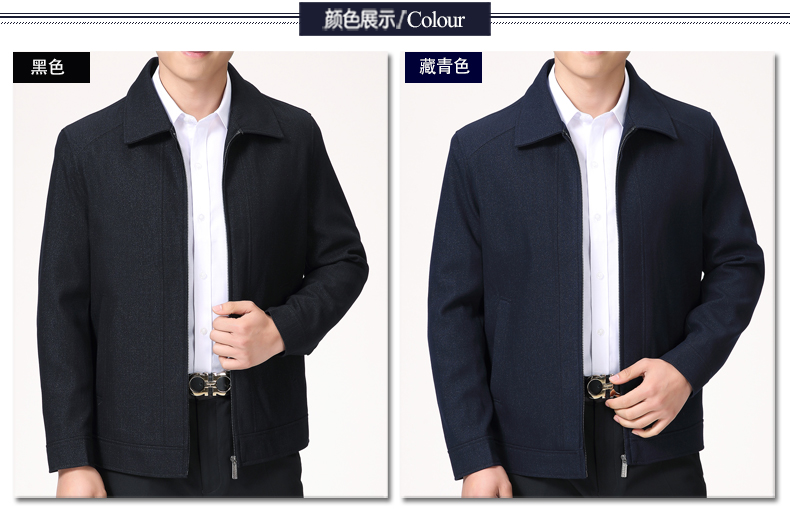 Mature Man Casual Jacket Black Navy Blue Solid Colour Basic Coat Male Turn Down Collar Zipper Front Outerwear Mens Spring Autumn Coats (6)