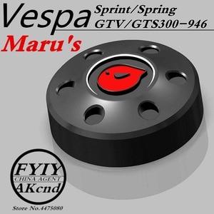 Image 1 - Piaggio 스쿠터 용 가스 연료 탱크 필러 오일 캡 커버 vespa sprint/spring gts gtv lx primavera s [rint 125/150/250/300ie