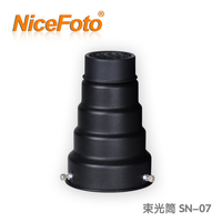 NiceFoto photographic equipment television lights outdoor lamp overlooks general snout beam tube sn 07 98mm 158mm