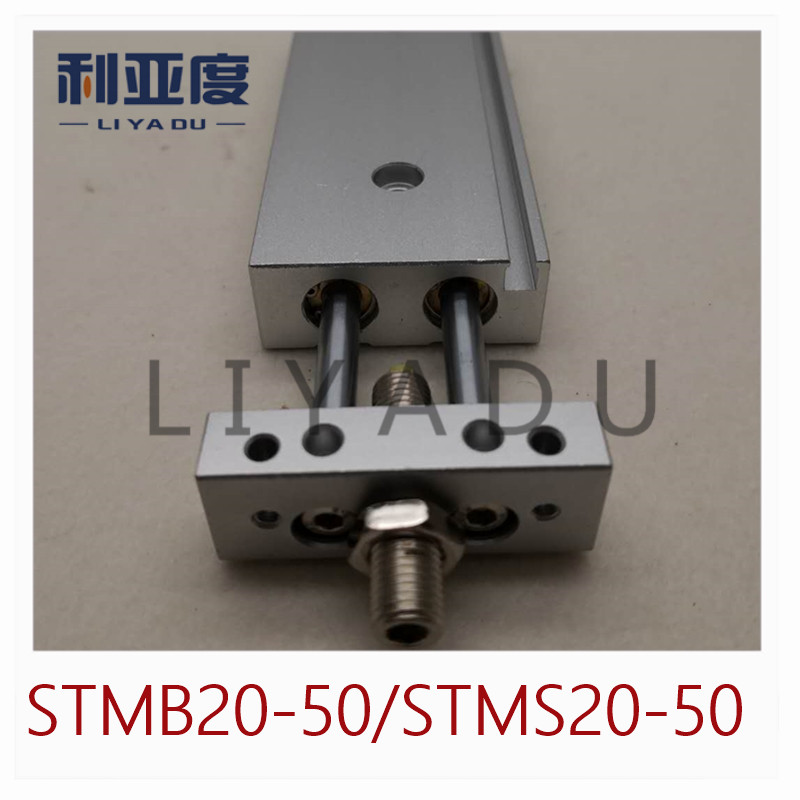 STMB slide cylinder STMB20-50 20mm bore 50mm STMS20-50 stoke double pole two-axis double guide cylinder pneumatic components austria ruwido i 1k 100k 220k 470k axis length 50mm
