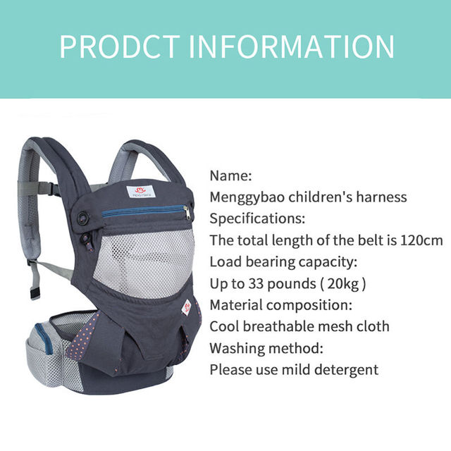 Ergonomic Baby Wrap Carrier Strap Multifunctional Breathable Newborn Baby Sling Wrap Portable Infant Travel Waist Back Stool 1