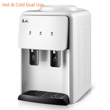 C,Home Desktop Mini Warm&Hot Water Dispenser Pushing Switch Convenient Getting Water Energy-saving Water Heating Machine