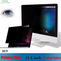21 5 Inch Monitor Protective Screen Anti Glare Privacy Filter Laptop Notebook Screen Protector Film Computer