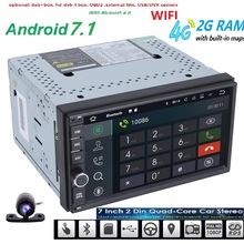 Free Camera Android 7.1 2GB RAM 1024*600 Car GPS 2Din Radio Universal Car DVD Player Double Din Stereo GPS car radio 4G WIFI CAM