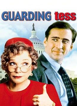 《第一夫人的保镖》1994年美国喜剧电影在线观看