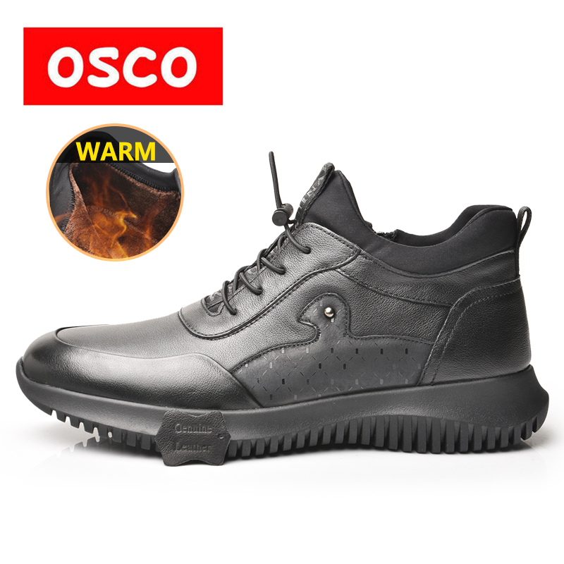 OSCO Brand New Men Shoes Spring Winter Genuine Leather Fashion Carved Male Lace-UP zipper Shoes High-Cut Casual Boots#RUM25001 brand 2017 hoodie new zipper cuff print casual hoodies men fashion tracksuit male sweatshirt off white hoody mens purpose tour