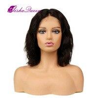 Бесклеевого человеческих волос парики короткая волна природных боб парики 100% бразильский волос Девы Full Lace парики для черный для женщин