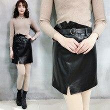 High Waist Slim Split Sheepskin Skirt