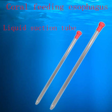 Coral feeding esophagus.Liquid suction tube.Coral feeder.Liquid additive.Sea water aquarium Feeding machine(China)