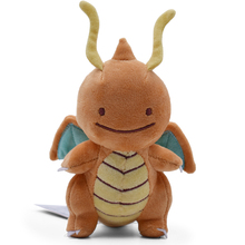 Cartoon Dragonite Plush Toy Pikachu Soft Stuffed Doll Great Gift For Birthday Baby