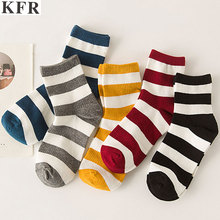 New Women Striped Pattern Cotton Crew Socks Harajuku Brand Fashion High Quality Novelty Funny Casual Rainbow Happy