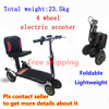 Light Step Elderly Scooter Four-wheel Electric Folding Portable Disabled Battery Car Smart Electric Scooter Wheelchair