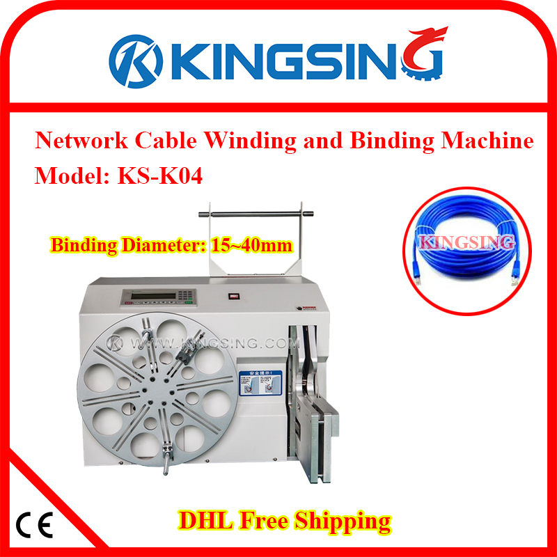 popular computer wiring harness buy cheap computer wiring harness excellent wire harness winding coiling wrapping bundling machine metal core cable tie ks k04