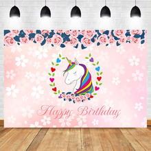 Unicorn Happy Birthday Backdrop Pink Flower Children Party Baby Shower Decorations Supplies Photo Background