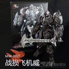 WeiJiang MW-002T alloy war damage version change five aircraft Wei Zhen head carving super movablePVC Action Figure Doll Toy(China)