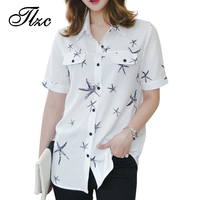 TLZC Star Printed Summer Women White Shirts Size M L XL Korean Style Lady Casual Chiffon