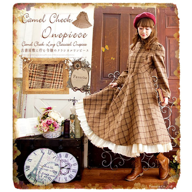 1e3e9e89fdeeb Japan Style Sweet Lolita Brown Plaid Long Dress Mori Girl Turn-down Collar  Spring Vintage Dress Robe Tunique Femme Female Dress
