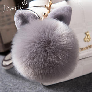 Jewdy key chain pompom Bag Charms keychain Keyring