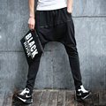Male Big Crotch Pants Fashion Trend Loose Harem Pants Men Fashion Skinny Casual Pants 2Style
