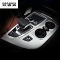 New Design Car Interior Gear Panel Decorative Frame Trim Cup Holder Decorative For Audi Q7 2016 Dedicated Refit  Car styling