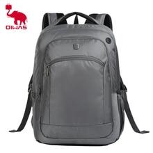 OIWAS Многофункциональный одноцветное Цвет Для мужчин Для женщин ноутбук рюкзак Бизнес Стиль сумка Школа сумка Для мужчин