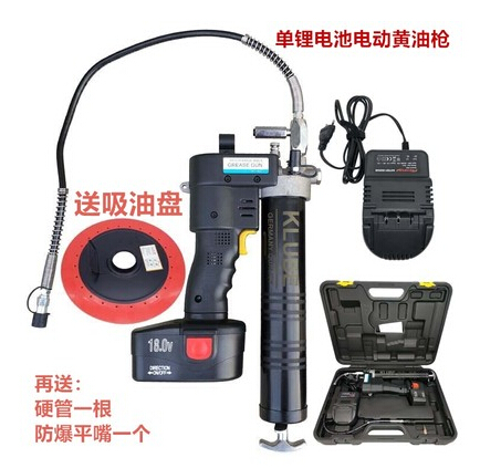 Electric Grease Gun >> Us 272 0 Excavator High Voltage Rechargeable Lithium Battery Electric Grease Gun Excavator Tool 18v Double Battery Refueling Gun In Pump Replacement