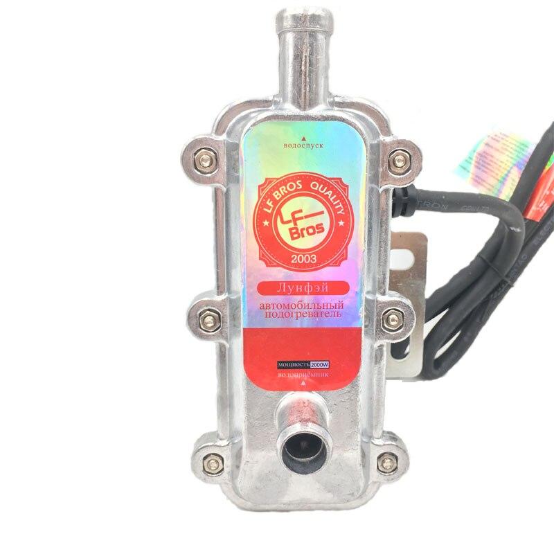 220V 2000W moteur électrique chauffage voiture ventilateur chauffage Webasto réservoir d'eau voiture chauffage Auto préchauffage Air Parking pour 1.8L-2.5L