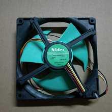 Nidec new version U12E12BS8B3-57 J231  vs U12E12BS8F3-57 12V 0.07A Waterproof Silent Cooling Fan