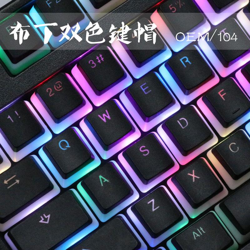 PBT Keycaps Backlit With Keycap Holder Pudding Keyset Doubleshot ANSI ISO Cherry MX Key Caps For MX Switches Mechanical Keyboard