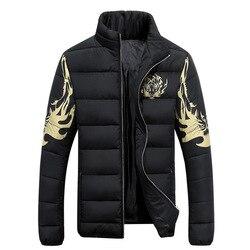 Winter jacket men brand clothing 2016 new fashion tiger printed parka men stand collar down cotton.jpg 250x250