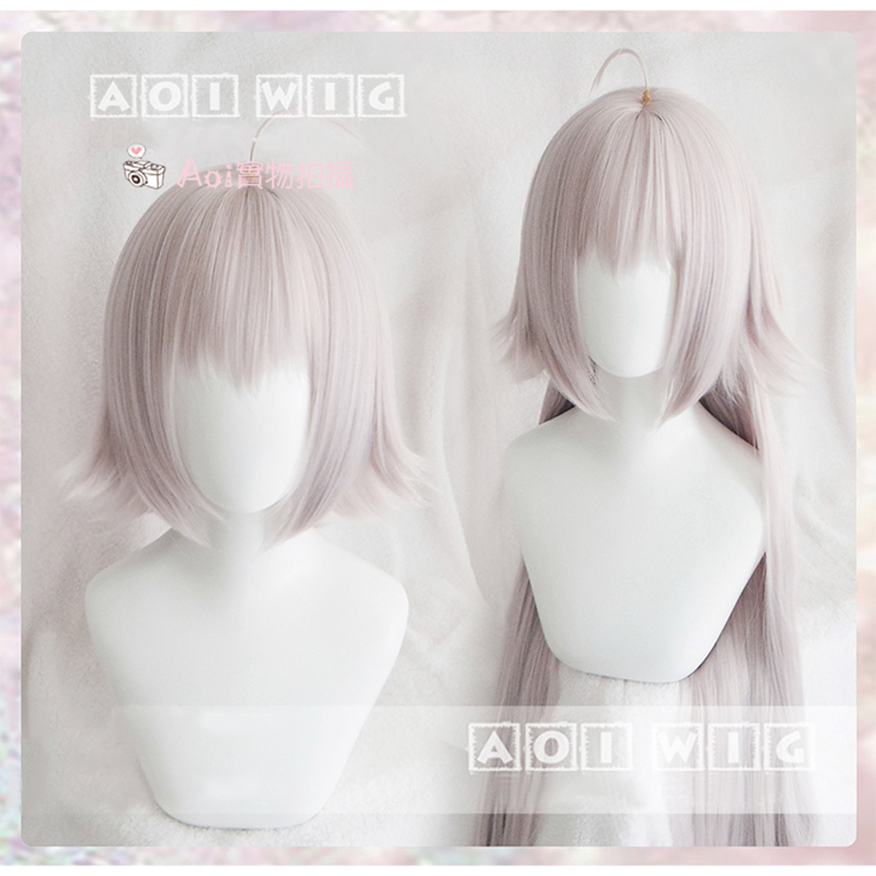Fate/Grand Orde FGO Jeanne d Arc alter Joan of Arc Silver Pink Purple Heat Resistant Cosplay Costume Wig + Track + Cap