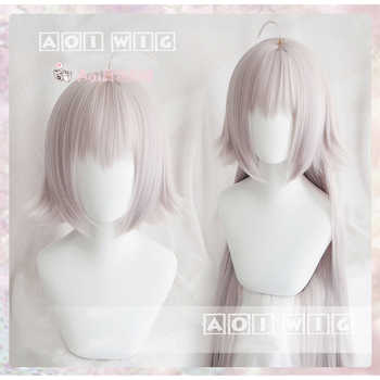Fate/Grand Orde FGO Jeanne d Arc alter Joan of Arc Silver Pink Purple Heat Resistant Cosplay Costume Wig + Track + Cap - DISCOUNT ITEM  5% OFF All Category