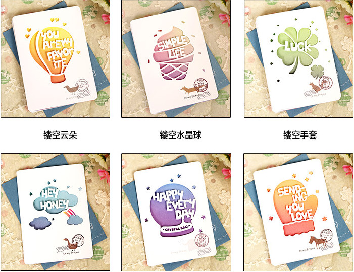 12Pcs Lot 6 Design Greeting Cards With Envelopes Birthday – Birthday Cards Assorted