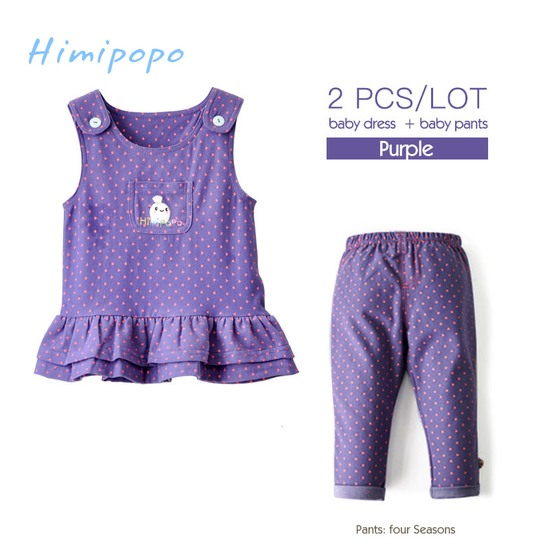 HIMIPOPO Fashion Children Sets for Girl Vest Dress Top+Cotton Pant 2pcs Kid Baby Clothes Spring Autumn Baby Girl Sets for 1-5Y himipopo 2 pcs baby girls bodysuit dress
