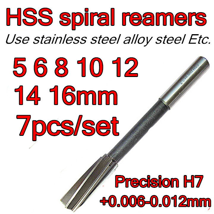 5mm 6mm 8mm 10mm 12mm 14mm 16mm 7pcs HSS spiral reamers drill spiral reamer Precision H7