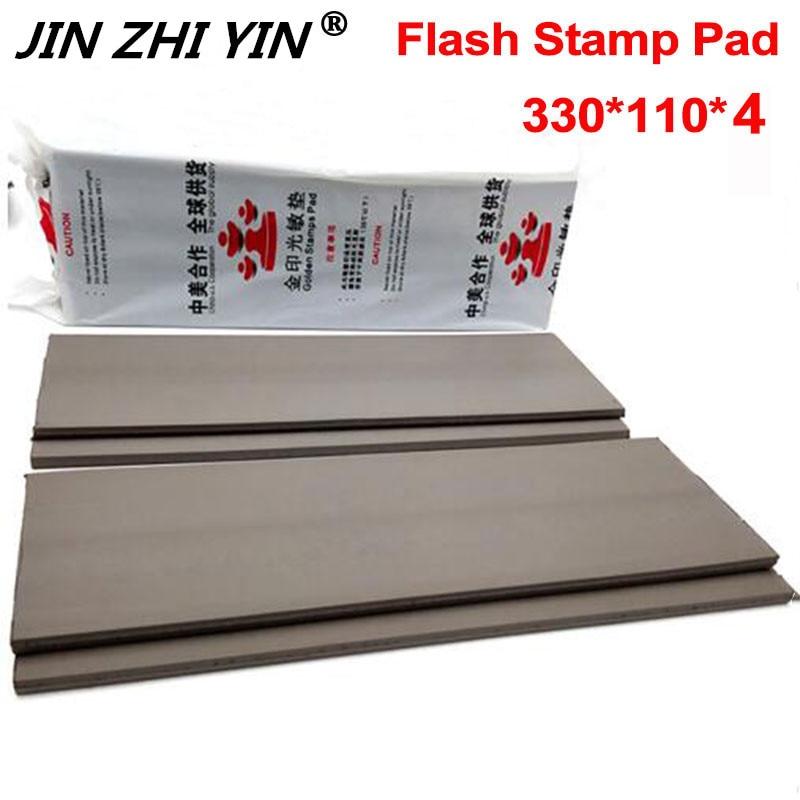 1 Pcs 330*110*4mm Grey Flash Stamp Rubber Sheet Photo-sensitive Laser Engraver Plate Materials Self-inking Stamp Making