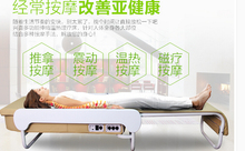 Real 3 d for top massages bed.