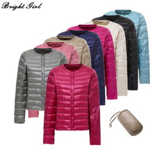 BRIGHT GIRL Winter Jacket Women Down Jackets Cheap Down Jacket Warm Winter Coat Puffer Puffer Jacket Women Winterjas